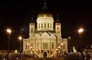 Московские уроки для школьников 5 8